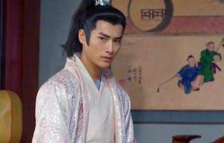 หนัง Ji XiangTianBao ep.16