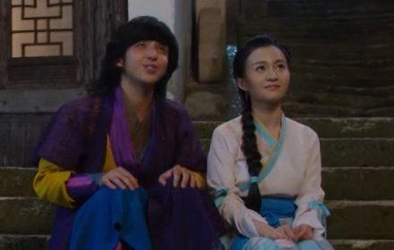 หนัง Ji XiangTianBao ep.22