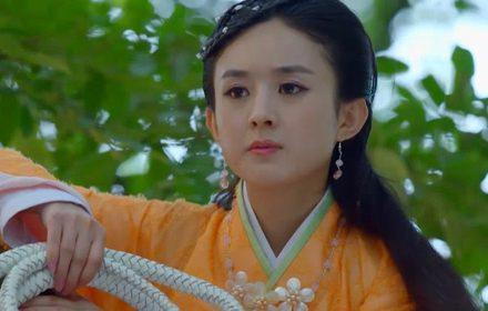 หนัง Ji XiangTianBao ep.23
