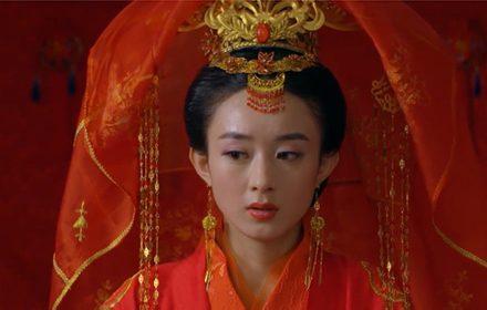 หนัง Ji XiangTianBao ep.25
