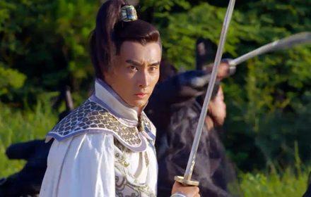 หนัง Ji XiangTianBao ep.29