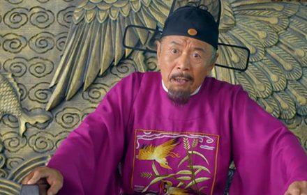 หนัง Ji XiangTianBao ep.31