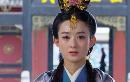 หนัง Ji XiangTianBao ep.36