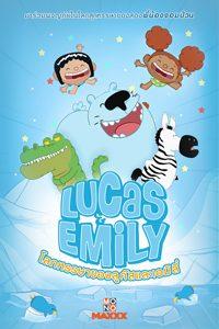 หนัง Lucas & Emily