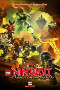 หนัง LEGO Ninjago Day of the Departed S.01