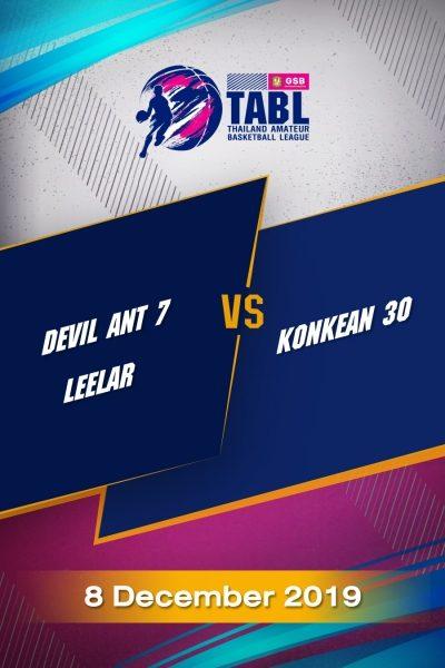 TABL (2019) - รอบ 9 ทีม Devil Ant 7 Leelar VS Khonkaen30
