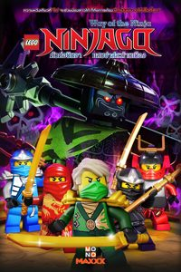 LEGO Ninjago Way of the Ninja