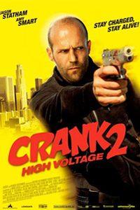 หนัง Crank: High Voltage