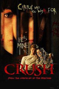 หนัง Crush
