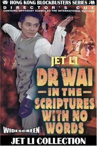 หนัง Dr. Wai In The Scripture With No Words