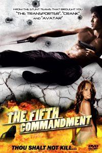 หนัง The Fifth Commandment คนมหากาฬเฆี่ยนพันธุ์เหี้ยม