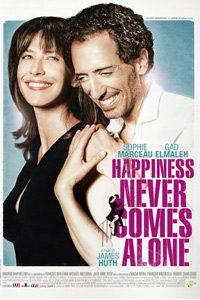 หนัง Happiness Never Comes Alone