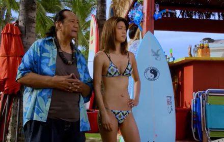 หนัง Hawaii Five O S.05 Ep.03