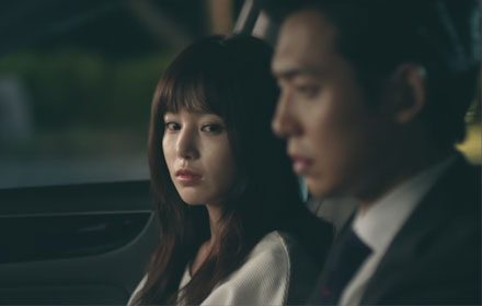 หนัง Heartless City Episode 12