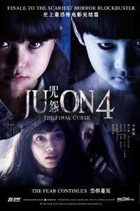 หนัง Ju-On: The Final Curse