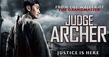 หนัง Judge Archer
