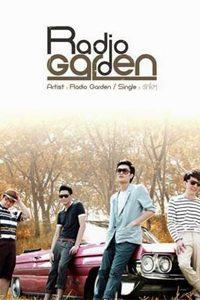 หนัง รักโง่ๆ : Radio Garden [คาราโอเกะ]