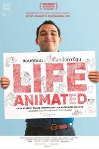 หนัง Life, Animated