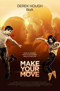 หนัง Make Your Move (Cobu 3d)