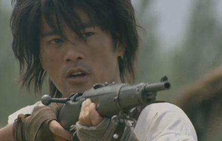 หนัง Ma Yong Zhen Episode 1