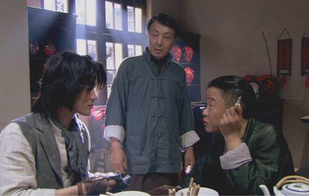 หนัง Ma Yong Zhen Episode 2