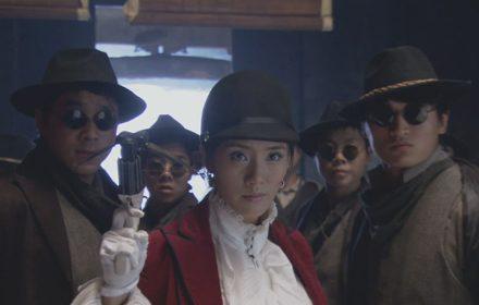 หนัง Ma Yong Zhen Episode 5