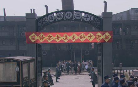 หนัง Ma Yong Zhen Episode 8