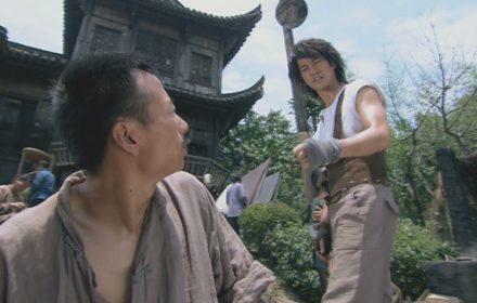 หนัง Ma Yong Zhen Episode 10
