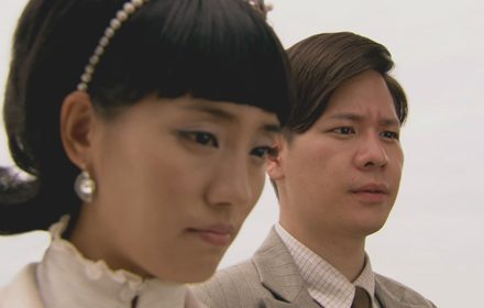 หนัง Ma Yong Zhen Episode 15