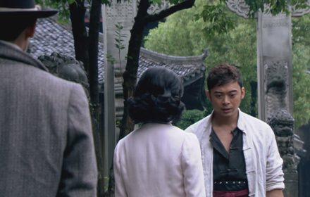 หนัง Ma Yong Zhen Episode 19