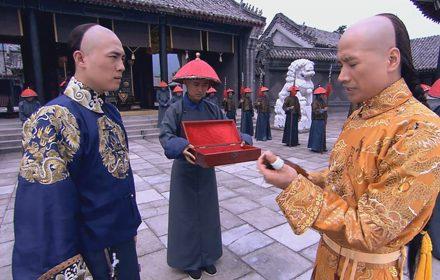 หนัง Palace II Episode 12