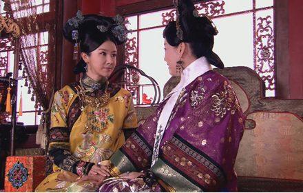 หนัง Palace II Episode 16