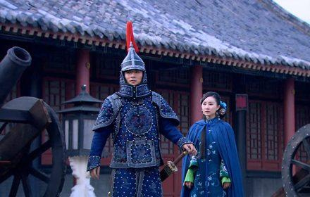 หนัง Palace II Episode 20