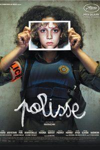 หนัง Polisse