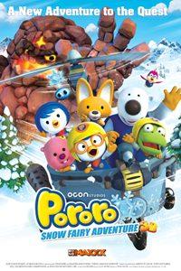 หนัง Pororo Snow Fairy Adventure