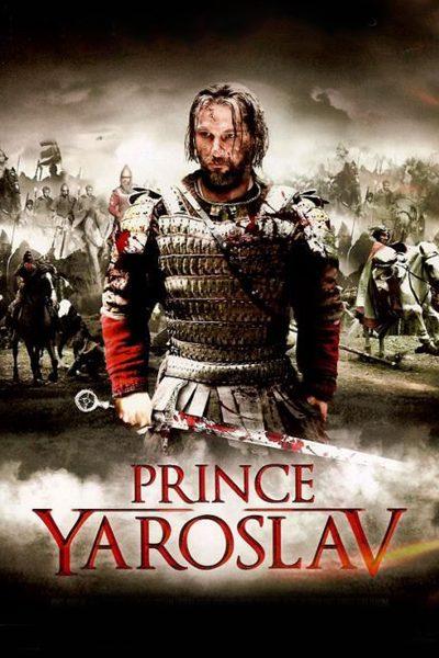 Prince Yaroslav เจ้าชายแห่งรัสเซีย มหาสงครามยึดเมือง