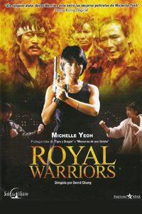 หนัง Royal Warriors