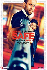 หนัง Safe