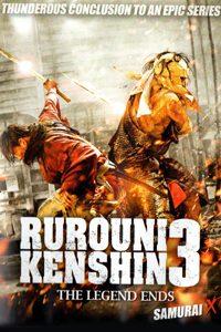 หนัง Rurouni Kenshin 3 (The Legend Ends)