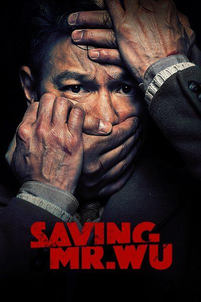 หนัง Saving Mr. Wu