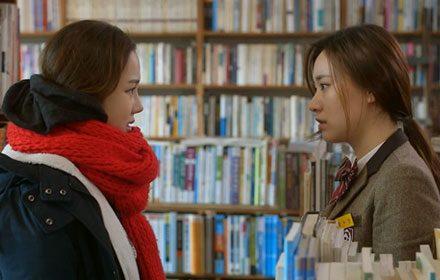 หนัง Schoolgirl Detectives 11