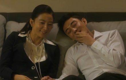 หนัง Secret Affair 10