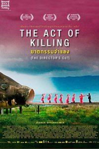 หนัง The Act of Killing