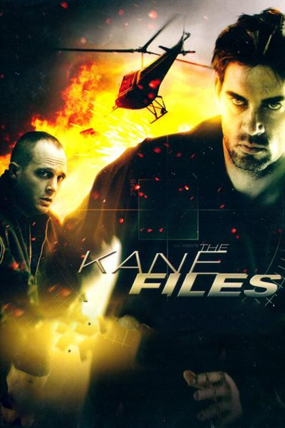 หนัง The Kene Files