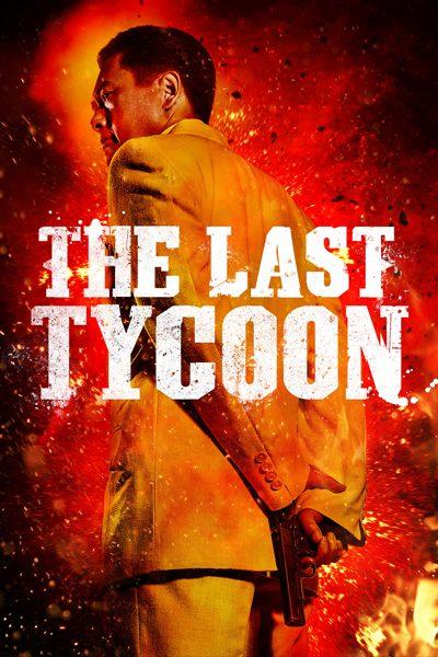 หนัง The Last Tycoon