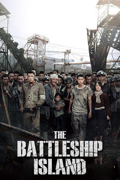 หนัง The Battleship Island