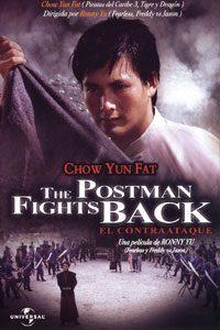 หนัง The Postman Fights Back