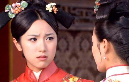 หนัง Mystery in the Palace Episodes 32