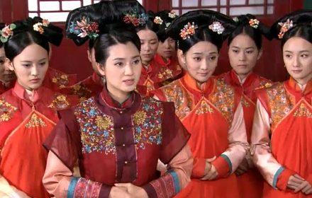 หนัง Mystery in the Palace Episodes 9