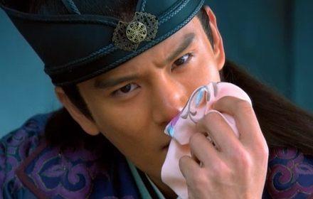 หนัง Liao Zhai Season 4 Episode 001